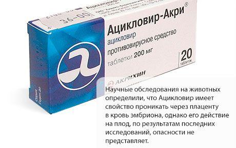 tratați timpul varicose sarcina)