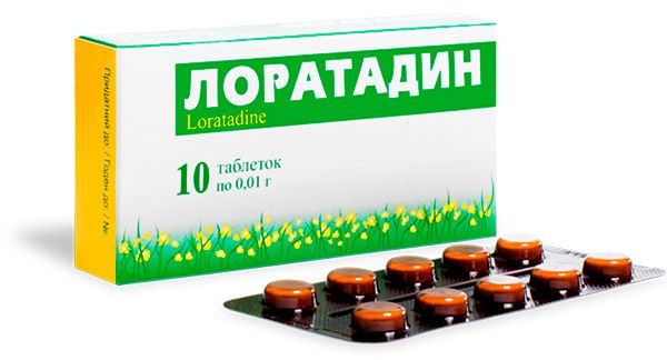 numele tabletelor pentru vedere)